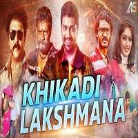 Khiladi Lakshmana (2018) Hindi Dubbed Full Movie Watch Online Free Download