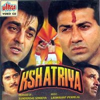 Kshatriya (1993) Watch Full Movie Online DVD Print Free Download