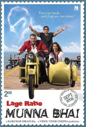 Lage Raho Munna Bhai (2006) Full Movie Watch Online HD Download