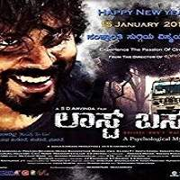Last Bus (2016) Hindi Dubbed Full Movie Watch Online HD Print Free Download