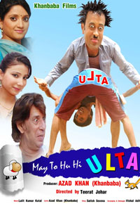 Main Toh Hoon Hi Ulta (2014) Watch Full Movie Online HD Download