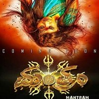 Mantram (2018) Hindi Dubbed Full Movie Watch Free Download
