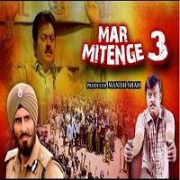 Mar Mitenge 3 (2015) Hindi Dubbed Full Movie Watch Online HD Download