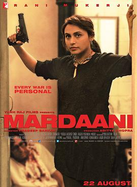 Mardaani (2014) Full Movie Watch Online HD Free Download