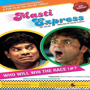 Masti Express (2011) Full Movie Watch Online HD Free Download