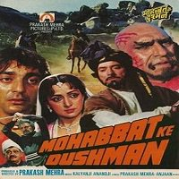 Mohabbat Ke Dushman (1988) Watch Full Movie Online DVD Download