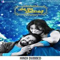 Mohabbat Mein Jung (2016) Hindi Dubbed Full Movie Watch Free Download