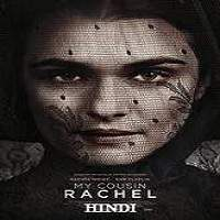 My Cousin Rachel (2017) Hindi Dubbed Full Movie Watch Online HD Print Free Download