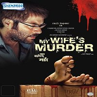 My Wifes Murder (2005) Full Movie Watch Online HD Print Free Download