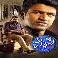 Mythri (2018) Hindi Dubbed Full Movie Watch Online HD Print Free Download