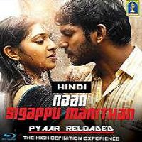 Naan Sigappu Manithan (2014) Hindi Dubbed Full Movie Watch Online Free Download