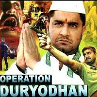 Operation Duryodhana (2007) Hindi Dubbed Full Movie Watch Online HD Free Download