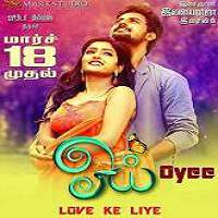 Oyee (2016) Hindi Dubbed Full Movie Watch Online HD Print Free Download