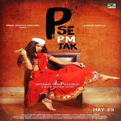 P Se PM Tak (2015) Full Movie Watch Online DVD Download