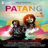 Patang (2012) Full Movie Watch Online HD Print Free Download