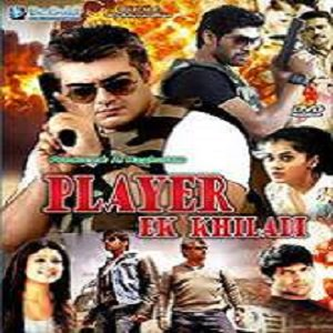 Player Ek Khiladi (2015) Watch Full Movie Online DVD Free Download