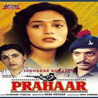 Prahaar: The Final Attack (1991) Hindi Full Movie Watch Online HD Free Download