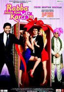 Rabba Main Kya Karoon (2013) Full Movie Watch Online HD Download