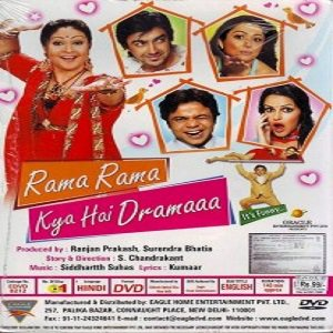 Rama Rama Kya Hai Dramaaa (2008) Watch Full Movie Online Download