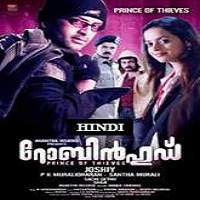 Robin Hood: Prince of Thieves (2009) Hindi Dubbed Full Movie Watch Online Free Download