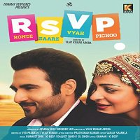 Ronde Saare Viah Picho (2013) Full Movie Watch Online HD Free Download