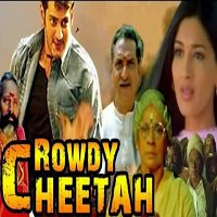Rowdy Cheetah (2015) Hindi Dubbed Full Movie Watch Online HD Download