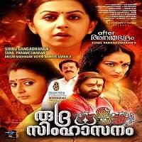 Rudra Simhasanam (2019) Hindi Dubbed Full Movie Watch Online HD Free Download