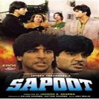 Sapoot (1996) Watch Full Movie Online DVD Free Download