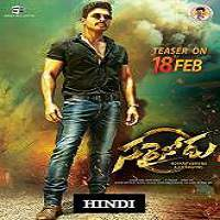 Sarrainodu (2016) Hindi Dubbed Full Movie Watch Online HD Print Free Download