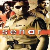 Sehar (2005) Watch Full Movie Online DVD Print Free Download