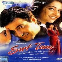 Sirf Tum (1999) Full Movie Watch Online DVD Print Download