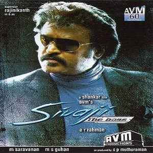 Sivaji (2007) Hindi Dubbed Movie Watch Online DVD Print Free Download