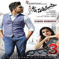 Son Of Satyamurthy (2016) Hindi Dubbed Full Movie Watch Online Free Download