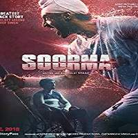 Soorma (2018) Full Movie Watch Online HD Print Free Download