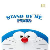Stand by Me Doraemon (2014) Hindi Dubbed Full Movie Watch Online HD Print Free Download