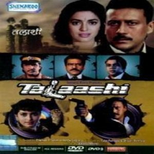 Talaashi (1996) Watch Full Movie Online DVD Free Download