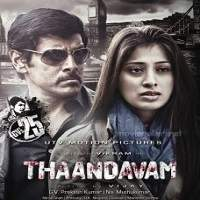 Thaandavam (2012) Hindi Dubbed Full Movie Watch Online HD Print Free Download