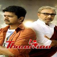 Thalaivaa (2013) Hindi Dubbed Full Movie Watch Online HD Print Free Download