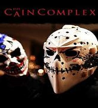 The Cain Complex (2015) Watch Full Movie Online DVD Free Download