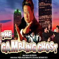 The Gambling Ghost (1991) Hindi Dubbed Full Movie Watch Online HD Print Free Download