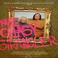 The Greasy Strangler (2016) Full Movie Watch Online HD Print Free Download