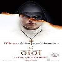 The Nun (2018) Hindi Dubbed Full Movie Watch Online HD Print Free Download