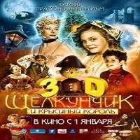 The Nutcracker in 3D (2010) Hindi Dubbed Full Movie Watch Online HD Free Download