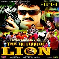The Return of Lion (2015) Hindi Dubbed Full Movie Watch Online Download