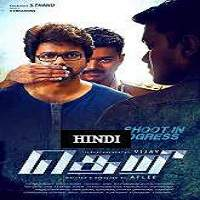 Theri (Hunter) (2017) Hindi Dubbed Full Movie Watch Online HD Print Free Download