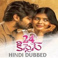 24 Kisses (2019) Hindi Dubbed Full Movie Watch Online HD Print Free Download