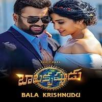 Kanhaiya Ek Yodha (2019) Hindi Dubbed Full Movie Watch Online HD Free Download