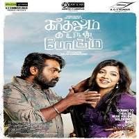 Rowdy Lover (Kadhalum Kadanthu Pogum 2019) Hindi Dubbed Full Movie Watch Free Download