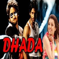 Dhada (Naga Chaitanya & Kajal Aggarwal) Hindi Dubbed Full Movie Watch Free Download