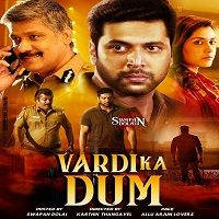 Vardi Ka Dum (Adanga Maru 2019) Hindi Dubbed Full Movie Watch Online HD Print Free Download